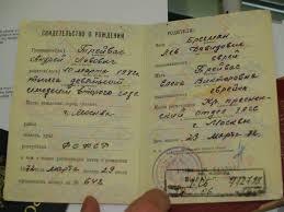 birth certificate translation perth
